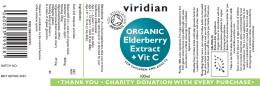 Екстракт от черен бъз плюс витамин C - био - 100 мл, Viridian,  100 мл