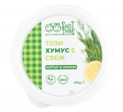 "Хумус ""Копър и лимон"" - 210 г"