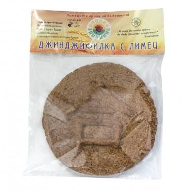 Джинджифилка с лимец - 1 бр