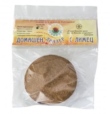 Линзер с пълнозърнесто брашно от лимец - 1 бр