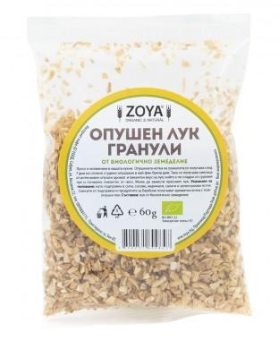 Опушен лук на гранули - био - 60 г