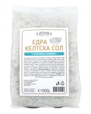 Келтска сол с естествена влажност - едра