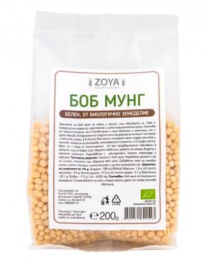 Mung Beans peeled - organic