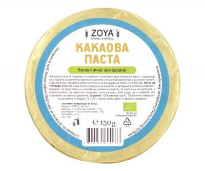 Какаова паста - био