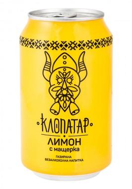 Газирана безалкохолна напитка Лимон с мащерка