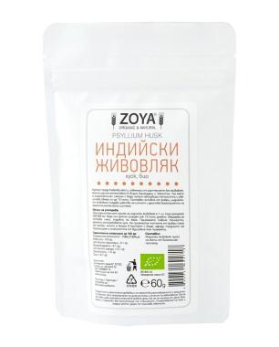 Organic Psyllium Husk - 60/250g
