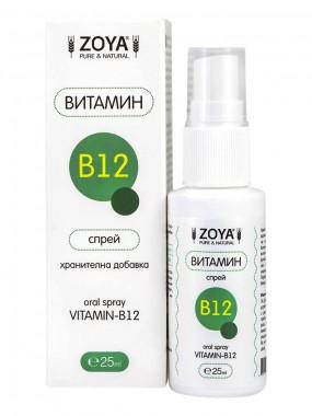 Vitamin-B12 - oral spray