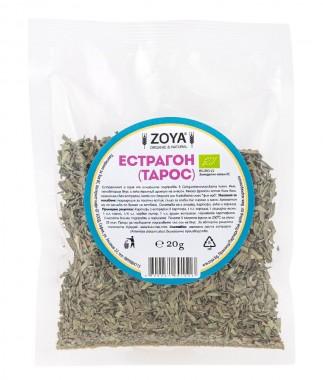 Tarragon (Taros) - Organic