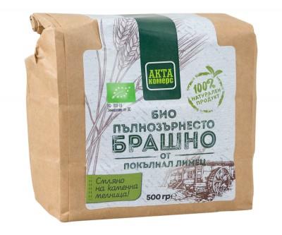Whole Grain Sprouted Einkorn Flour - Organic
