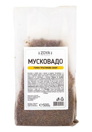 Dark Muscovado Cane Sugar, ZoyaBG ®,  500 g