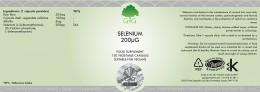 Селен 200 мкг, G & G,  120 бр