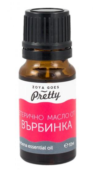 Verbena essential oil, Zoya Goes Pretty ®,  10 ml