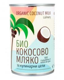 Culinary Coconut Milk - organic, ZoyaBG ®,  400 ml