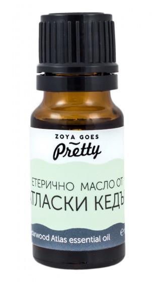 Етерично масло от атласки кедър, Zoya Goes Pretty ®,  10 мл