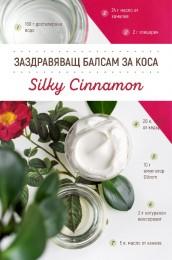 Cedarwood Atlas essential oil, Zoya Goes Pretty ®,  10 ml