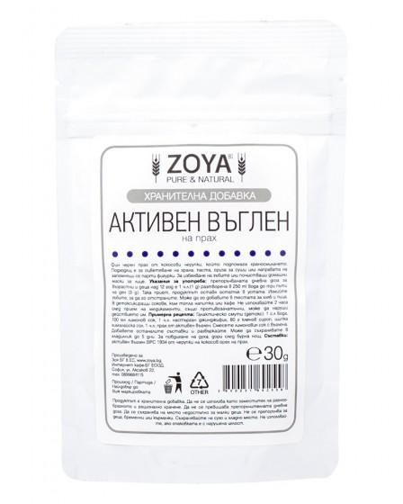 Активен въглен на прах, ZoyaBG ®,  30 г