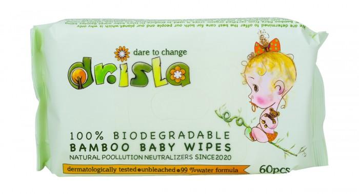 Бебешки бамбукови мокри кърпички,  60 бр