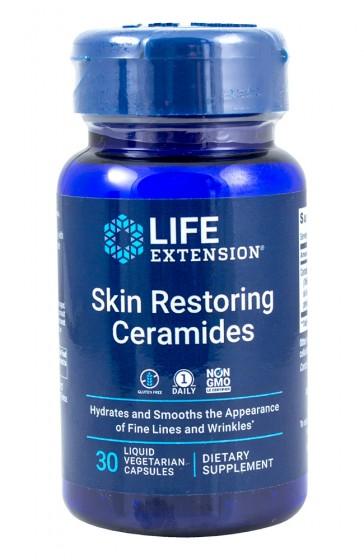 Растителни серамиди за кожата,  30 бр