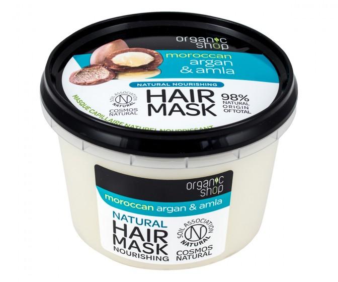 Подхранваща маска за коса Арган и амла, Organic Shop,  250 мл