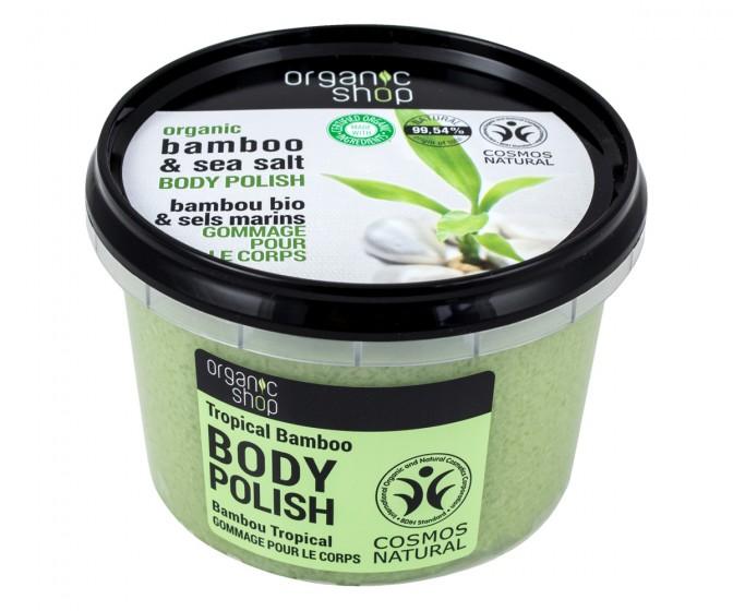 Полираща терапия за тяло Бамбук и морска сол, Organic Shop,  250 мл