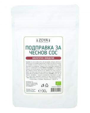 Подправка за чеснов сос - био