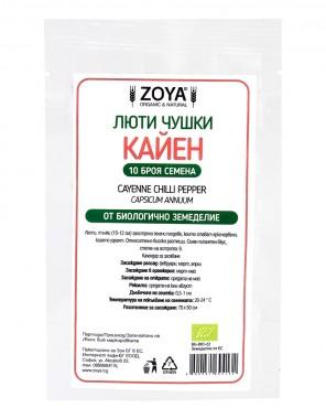 Семена за посев чушки Кайен - био