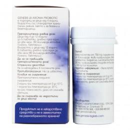 Пробиотик за смучене Lb & Aronia, Genesis Laboratories,  32 бр