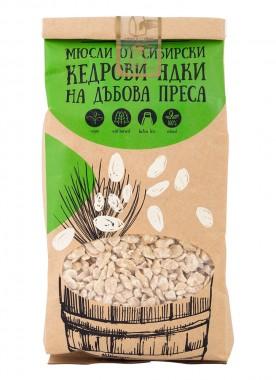 Siberian Cedar Kernels Muesli