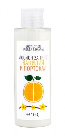 Лек лосион за тяло Ванилия и портокал, Zoya Goes Pretty ®,  100 г