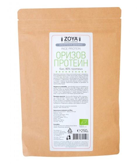 Оризов протеин с 80% протеин - био, ZoyaBG ®,  250 г