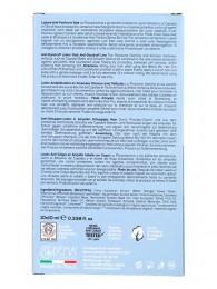 Лосион за коса против пърхот - био, Bema Cosmetici,  10 бр