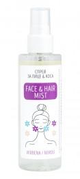Спрей за лице и коса Върбинка и нероли, Zoya Goes Pretty ®,  100 мл