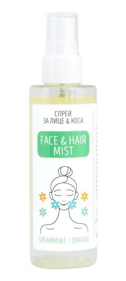 Спрей за лице и коса Мента и портокал, Zoya Goes Pretty ®,  100 мл