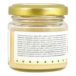 Organic Shea Butter with Aloe Vera Extract , Zoya Goes Pretty ®,  60 g