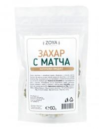 Sugar with match, ZoyaBG ®,  60 g