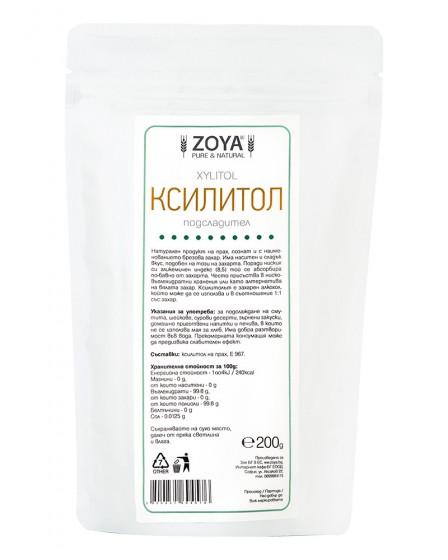 Natural Sweetener Xylitol, ZoyaBG ®,  200 g