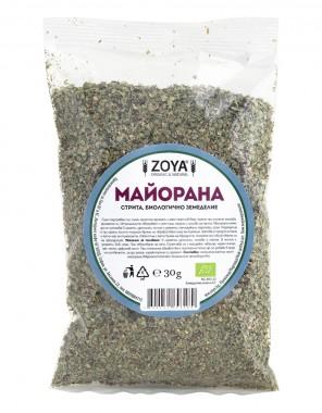 Marjoram - organic