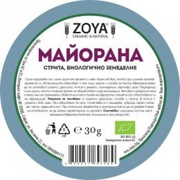 Майорана - био, ZoyaBG ®,  30 г