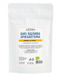 Ядлива хризантема - семена за посев - био, ZoyaBG ®,  2.5 г