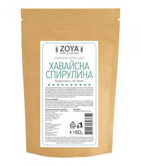 Хавайска спирулина Зоя БГ , ZoyaBG ®,  60 г,  125 г