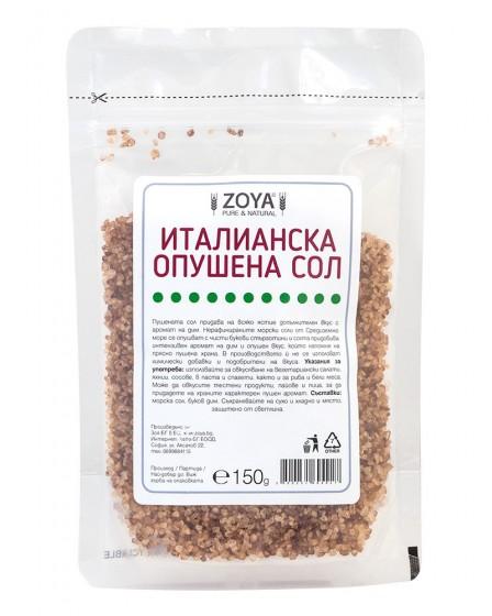 Италианска опушена сол , ZoyaBG ®,  150 г