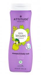Детски шампоан и течен сапун за тяло 2 в 1, Attitude,  473 мл