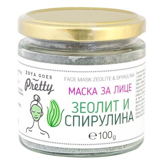 Маска за лице Зеолит и спирулина, Zoya Goes Pretty ®,  100 г