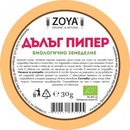 Дълъг пипер - био, ZoyaBG ®,  30 г