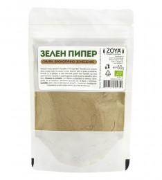 Зелен пипер смлян - био, ZoyaBG ®,  60 г