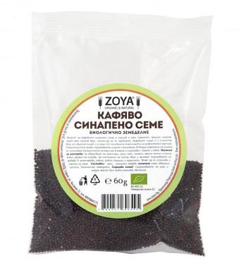 Brown mustard seeds - organic