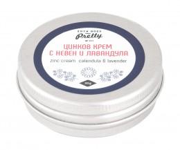 Zinc Cream Calendula & Lavender,  30 g