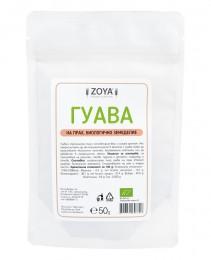 Гуава на прах - био, ZoyaBG ®,  50 г