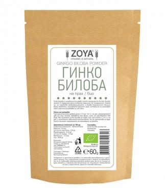 Гинко билоба на прах - био - 60 г