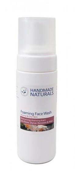 Овлажняваща пяна за почистване на лице 200 мл, Handmade Naturals,  200 мл